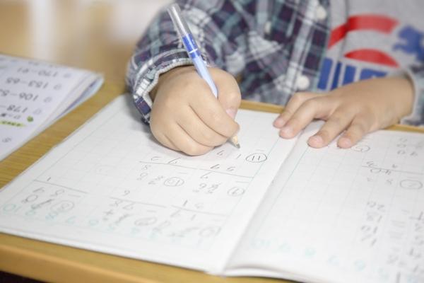 小学生(全学年)向けの中学受験おすすめ教材-算数:図形教材-(2)